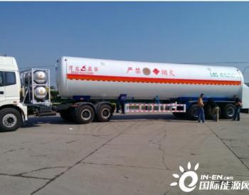 天津<em>LNG</em>项目投入商运项目