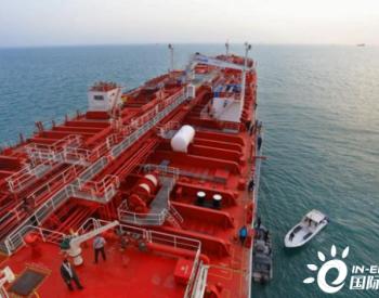 BP石油向上海原油交割第一船入库原油