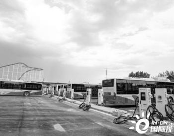 山西省目前规模最大的公交专用充电站投运