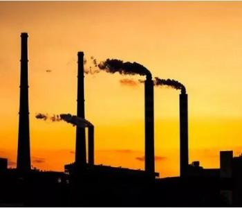 能源现实与<em>能源革命</em> ——论能源领域的十大矛盾(上)