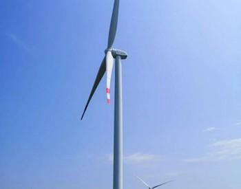 4.5MW-155!国内单机容量最大陆上风电机组并网<em>发电</em>!