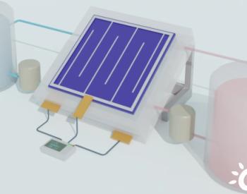 科学家创造新型<em>太阳能液流电池</em> 有效地将可再生能源以液体形式储存起来