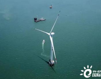 四川德阳研发亚洲单机容量最大<em>海上风电</em>机组并网发电