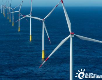5G赋能海上风电场运维监测系统