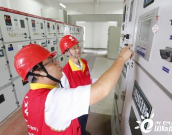 """浙江金华""""电力消费券""""撬动工业电量增长14.92%"""
