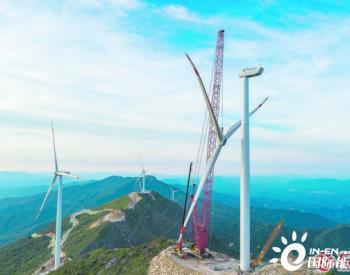 福建连城风电项目加快机组安装