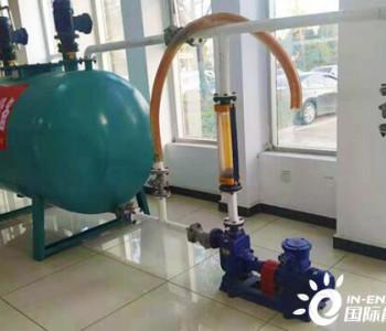 长沙永鑫轻燃油清洁无污染,新时代的优质能源