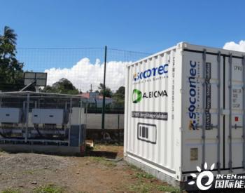 Socomec公司在法国海外岛屿部署9个电池储能系统