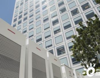 美国联邦上诉法院维持FERC 841号命令 为储能系统进入电力批发市场扫清障碍