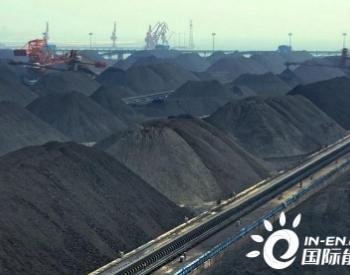 下半年煤炭兼并重組進入快車道 央企煤炭資產重組再下一城