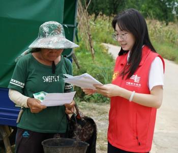 南方电网广西新电力集团富川县公司:进村入户开展节能和<em>低碳</em>宣传