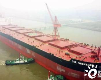 4个40万吨级铁矿石码头获批,南北布局已趋平衡