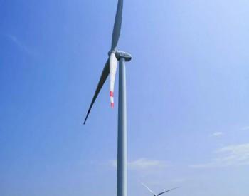 东方风电自主研制国内单机容量最大陆上风电机组并网<em>发电</em>