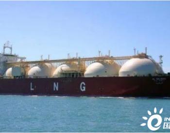 """<em>LNG罐箱</em>运输能否迎来""""拐点""""?"""