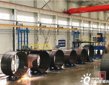 中国能建<em>风力发电</em>山西<em>阳泉</em>项目首套风电塔筒成功发货