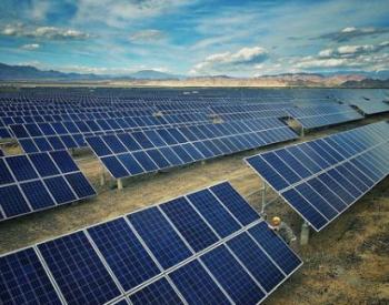 国际能源网-光伏每日报,众览光伏天下事!【2020年7月15日】