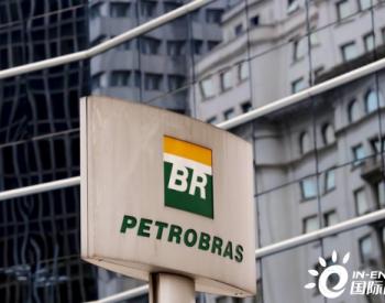 穆巴达拉将与巴西石油谈判<em>收购</em>巴伊亚炼油厂