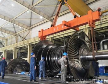 国内首台1000兆瓦汽轮机<em>节能改造</em>项目实现满负荷运行
