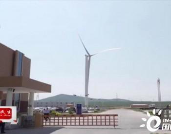 """風力發電機架設在院內,這家新能源公司真正做到了""""自發自用""""的新能源科技理念"""