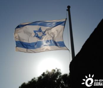 5.78美分/kWh,以色列公布最新168MW光伏+<em>储能中标</em>电价