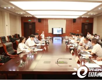 """浙江海盐携手美国空气产品公司  推进中国""""氢谷""""项目"""