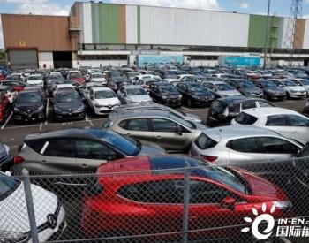 暴涨231%,<em>法国新能源</em>车销量创纪录,雷诺标致拿下前两名