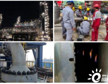 石化四建三公司承建东营联合石化<em>加氢裂化</em>点炉一次成功