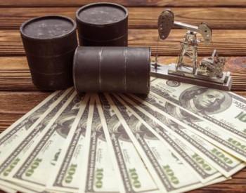 今年第三批原油非国营<em>贸易进口</em>允许量下发