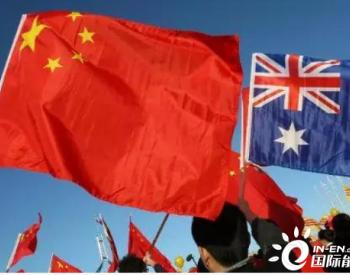 4620万吨,对华<em>铁矿石出口</em>打破纪录,澳洲还担心丢失中国市场?
