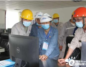 众泰煤焦化130 万吨/年焦化改扩建项目顺利通过<em>安全</em>验收