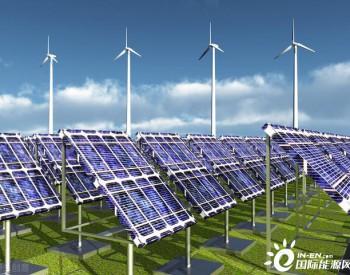 <em>成本</em>仅0.15元/度,光伏<em>制氢</em>能否成为能源结构调整手段?