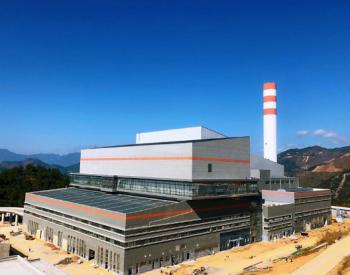 """山东威海电厂""""四大工程""""全面启动"""