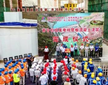 西藏<em>苏洼龙水电站</em>首台发电机组发电机层正式交面