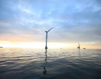 国际能源网-风电每日报,3分钟·纵览风电事!(7月16日)