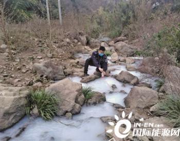 浙江温州通报执法正面清单第二批典型案例