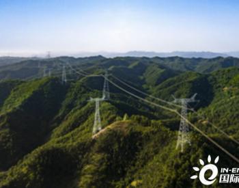 千里送绿电,究竟难在哪?