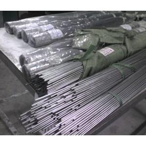 沈阳欧通不锈钢有限公司