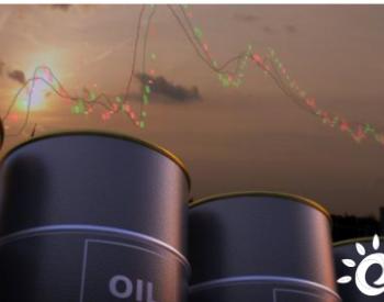 又一巨头倒下,美国石油企业破产进入倒计时