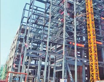 黑龍江慶安慶翔80兆瓦生物質熱電聯產項目建設正酣