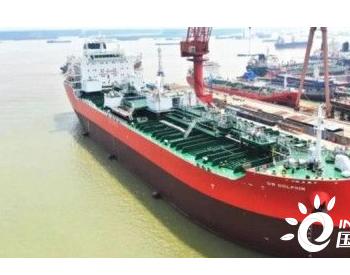 中船澄西获2艘LNG动力成品油船订单