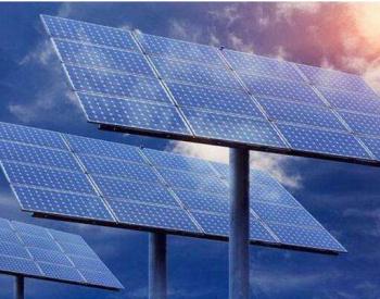 科学家研发<em>太阳能液流电池</em>,转换效率达20%