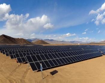总装机185万千瓦!贵州安顺市13个光伏发电项目集