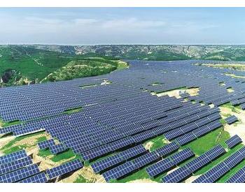 贵州省能源局印发通知加快推进2020光伏发电项目建