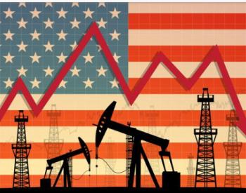 油价40美元,美国<em>石油</em>公司开始增加<em>钻探</em>活动