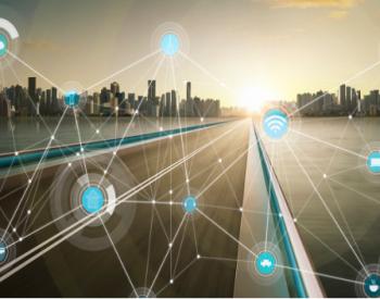 国内最大的5G智能电网在山东青岛落地
