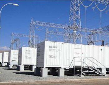 壳牌公司携手sonnen公司共同推出新的太阳能储能定价标准