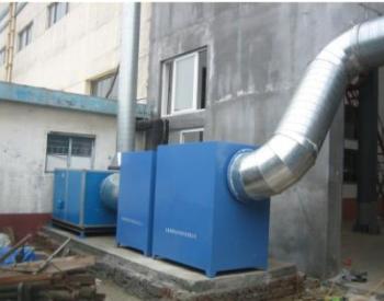 生态环境部《玻璃制造业<em>废气</em>治理工程技术规范(征求意见稿)》