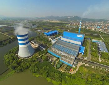 湖南邵东市生活垃圾焚烧发电项目建设项目拟做出审