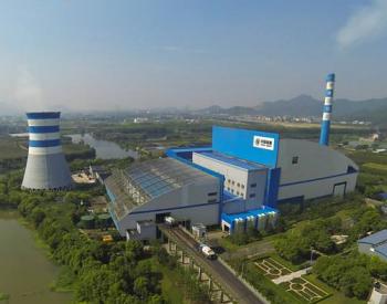 甘肃庆阳市生活垃圾焚烧发电项目开始试运营