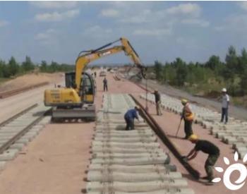 内蒙古鄂尔多斯又一重要煤炭铁路专运线开始铺轨!